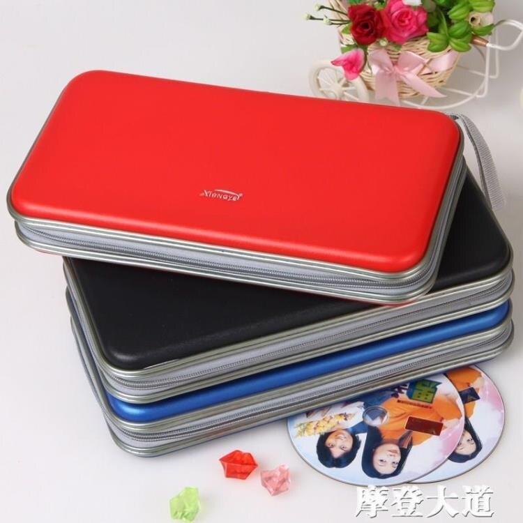 碟片包CD包光盤包大容量CD盒加厚光碟包 DVD碟包光盤收納盒80片