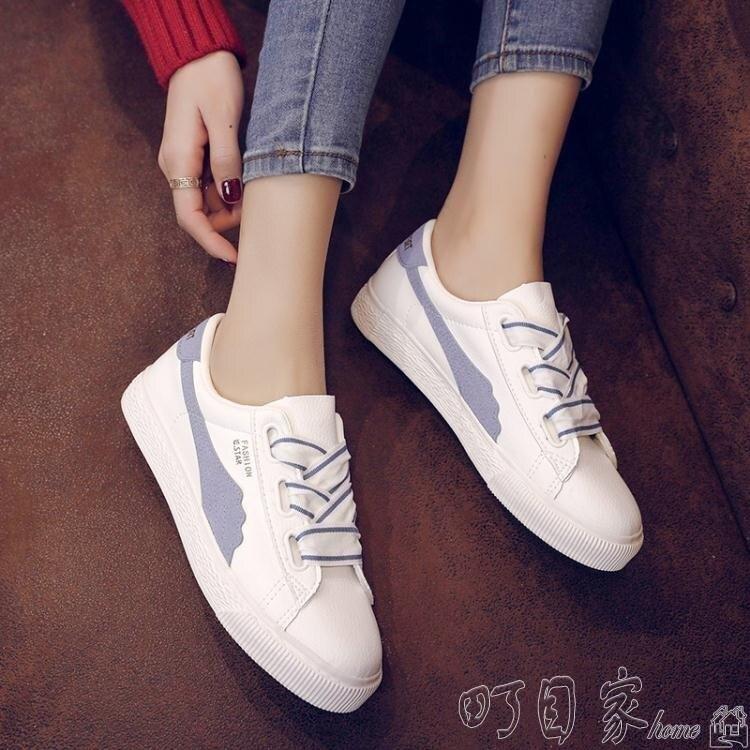 帆布鞋 小白鞋女 新款學生帆布鞋百搭韓版白色板鞋chic鞋子CYCR17