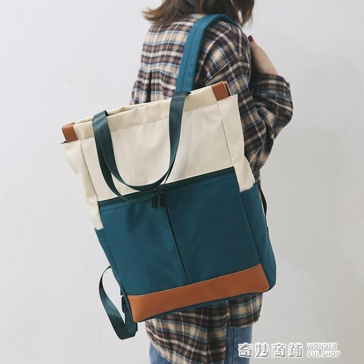 書包女大學生可裝電腦包15.6寸大容量背包女簡約2020年新款雙肩包