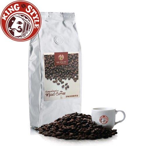 金時代書香咖啡 新鮮烘焙咖啡豆 莊園特調咖啡 半磅/225g #新鮮烘焙 5-7 個工作天