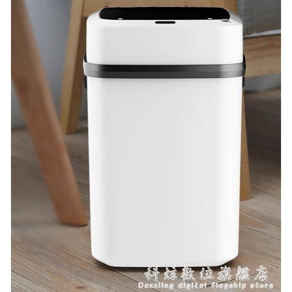 [現貨.九折免運]家用智慧垃圾桶可愛少女帶蓋廁所廚房臥室衛生間自動垃圾桶感應式