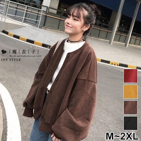 【QV2111】魔衣子-百搭純色寬鬆袖刷毛長袖外套