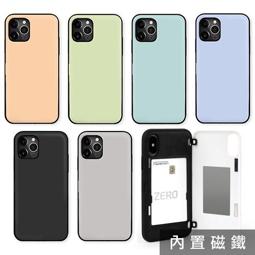 韓國 八色素面 手機殼 磁扣卡夾│5G A71 A51│A50 A30s A30 A9 A8s A8