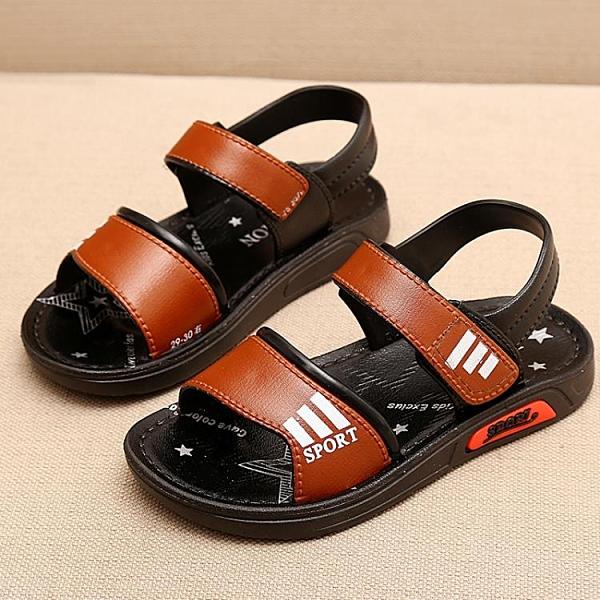兒童涼鞋新款男中童沙灘鞋防滑小男孩童寶寶軟底男童涼【免運】