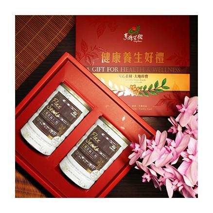 【喫健康】亨源生機有機亞麻仁穀粉養生禮盒(有機亞麻仁穀粉*2)/買3盒可免運
