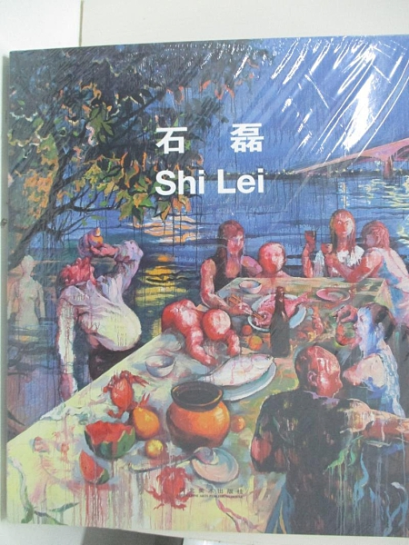 【書寶二手書T3/藝術_EE3】石磊Shi Lei