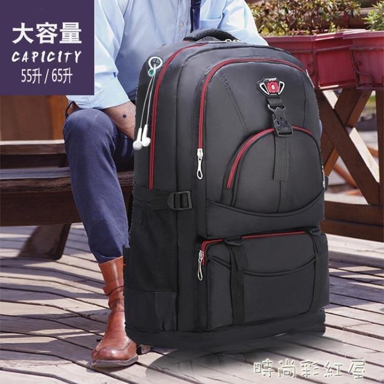 超大容量行李雙肩包男士背包旅游打工背包旅行學生大書包大號背包