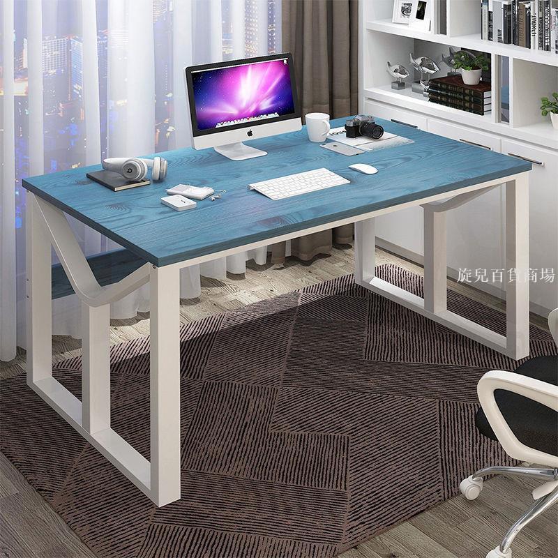 樂巴士臺式電腦桌 簡約書桌書架組合簡易家用辦公桌