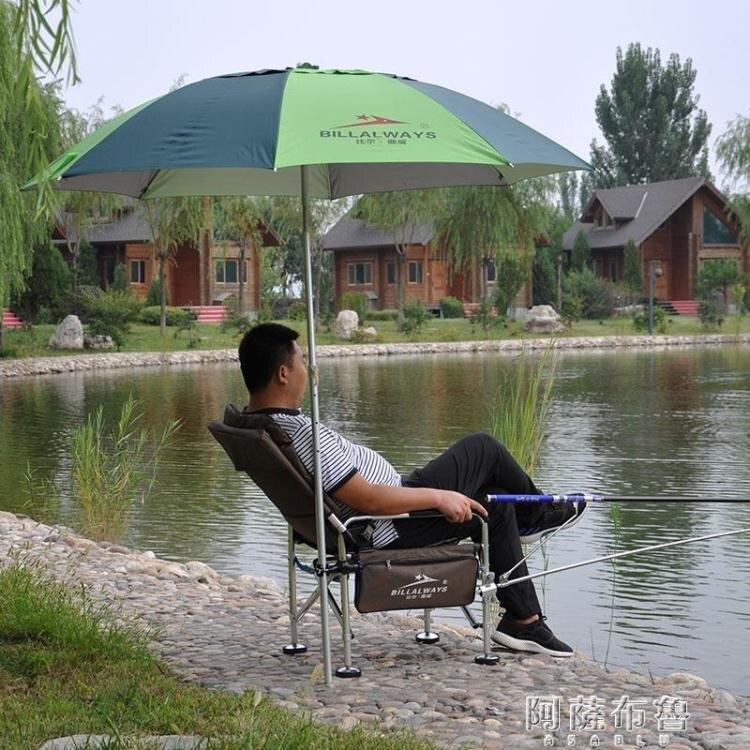 釣魚椅 釣椅可躺扶手釣魚椅多功能戶外折疊椅子垂釣椅台釣椅釣凳