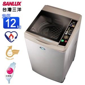三洋媽媽樂12kg超音波定頻單槽洗衣機SW-12AS6A~含基本安裝