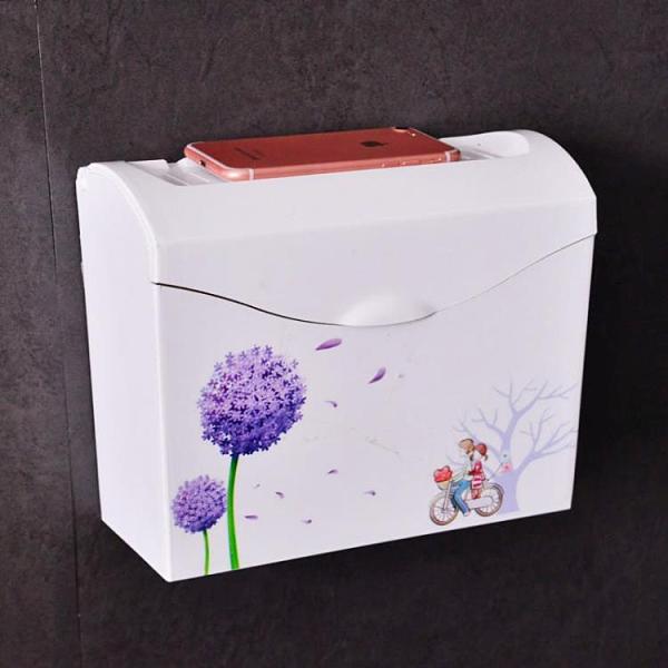 紙巾盒 方形防水塑料草紙盒 廁所衛生間紙巾盒手紙廁紙盒 免打孔手紙架箱【快速出貨八折搶購】