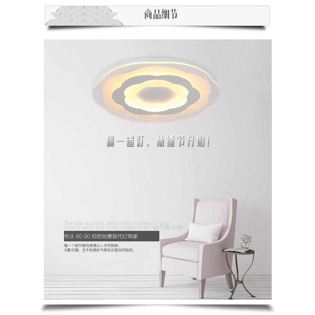 西西燈飾 後現代led吸頂燈簡約圓形客廳燈飾大氣家用書房臥室亞克力燈具