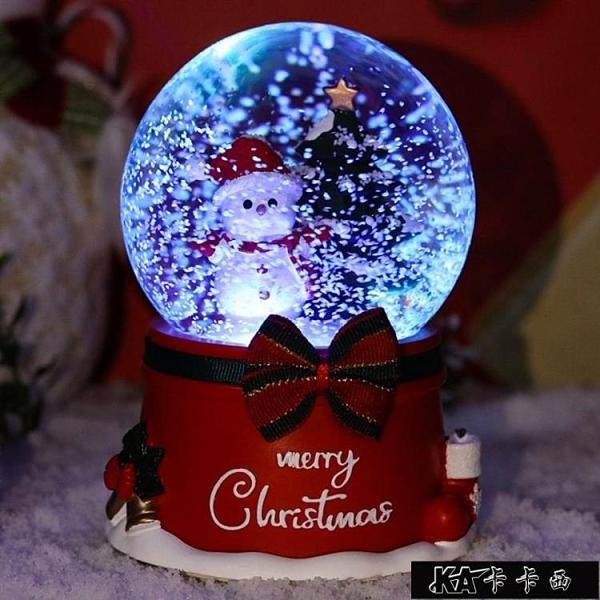禮物老人水晶球樹擺件音樂盒八音盒兒童愛莎生日【全館免運】