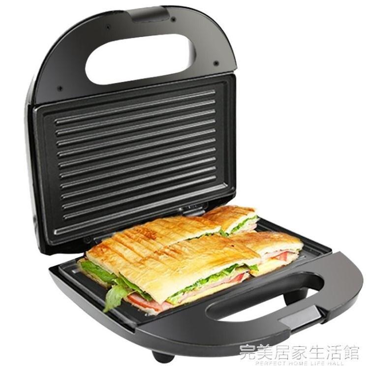 三明治機帕尼尼機早餐機烤面包片機吐司機家用煎蛋煎牛排雙面加熱 雙十二全館85折