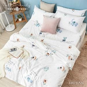 《DUYAN 竹漾》100%精梳純棉雙人四件式兩用被床包組-園丁小象