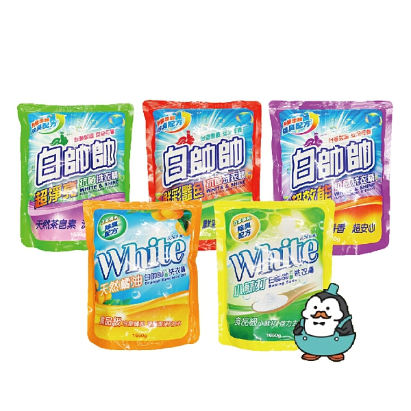 白帥帥 抗菌洗衣精 補充包1650g/包 : 超淨亮、鮮彩豔色、超效能、天然橘油、小蘇打