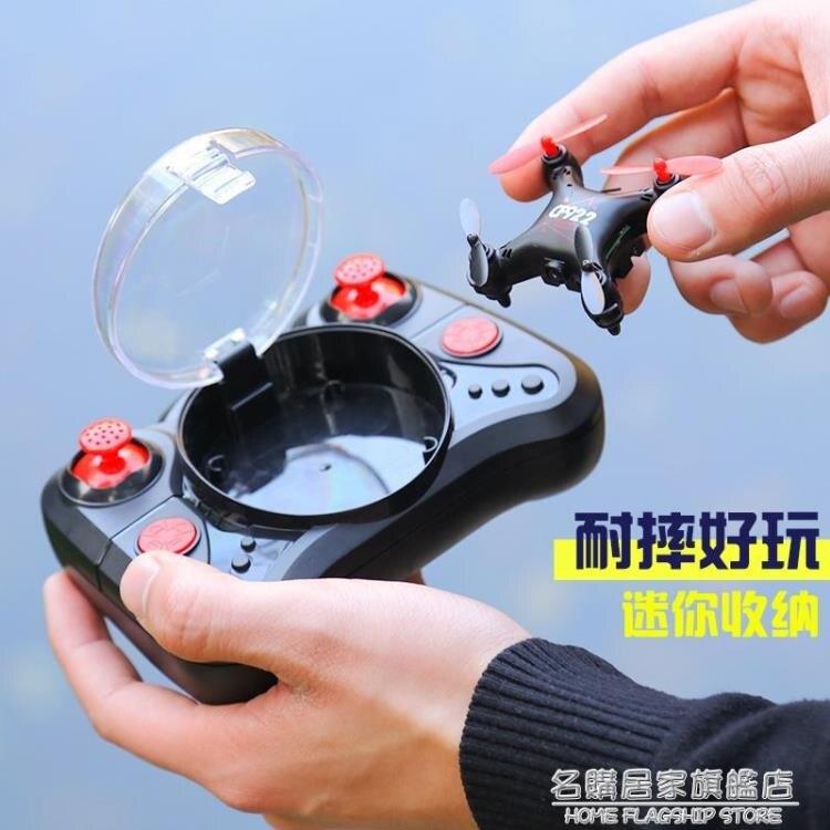 迷你無人機遙控飛機飛行器直升機玩具小學生小型航模 雙十二全館85折