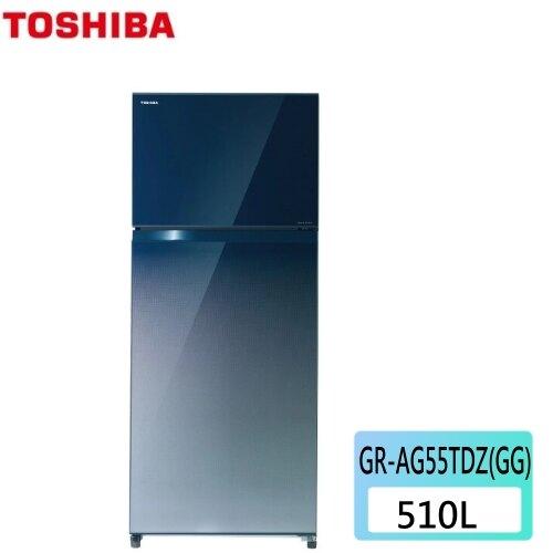 可申請退稅補助【東芝】510公升 變頻電冰箱 漸層藍《GR-AG55TDZ(GG)》壓縮機10年保固(含拆箱定位)