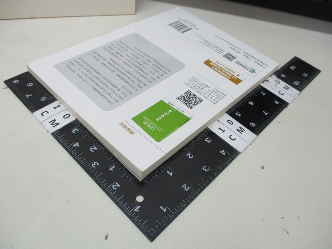 【書寶二手書T2/電腦_EGJ】UI圖標設計從入門到精通_汪蘭川,劉春雷