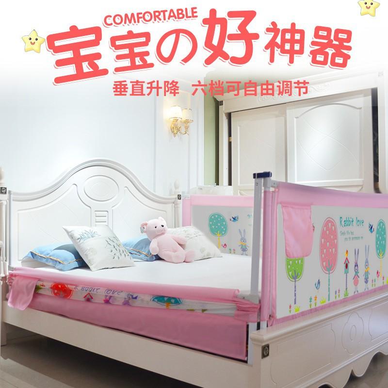 【現貨】新品-床圍欄寶寶防摔防護欄垂直升降嬰兒童床邊大床1.8-2米擋板加高