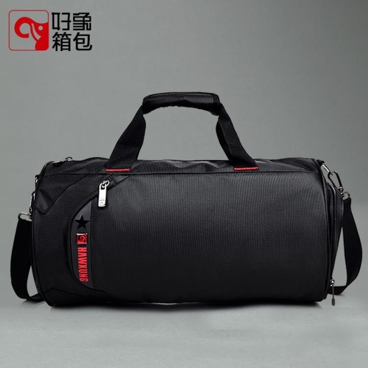 旅行袋 健身包男干濕分離運動包女訓練游泳大容量單肩行李手提袋旅行背包