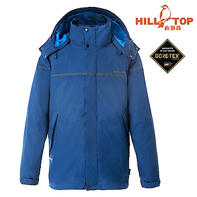 【hilltop山頂鳥】男款GORETEX兩件式防水羽絨拆袖短大衣F22MX9藍