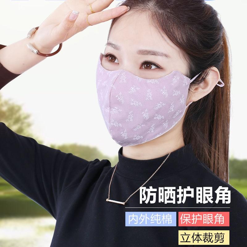 口罩女夏季防曬純棉防紫外線防塵護眼角加大新款涼爽冰絲口罩 超立體口罩 麂皮面料涼感面料 男女適用 可水洗 加倍防護