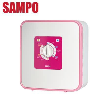 『SAMPO』☆ 聲寶 四季用多功能烘被機(附烘被球、烘靴管) HX-TB06B