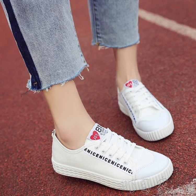 帆布鞋 新款小白帆布鞋女ulzzang鞋子百搭韓版布鞋學生板鞋CYCR77