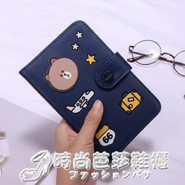 證件包 出國可愛卡通防水PU旅行情侶護照本證件保護套機票夾護照夾女 聖誕節全館免運
