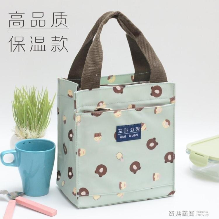 保溫飯盒袋加厚鋁箔防水帆布放飯盒包帶飯手拎包午餐便當袋手提袋