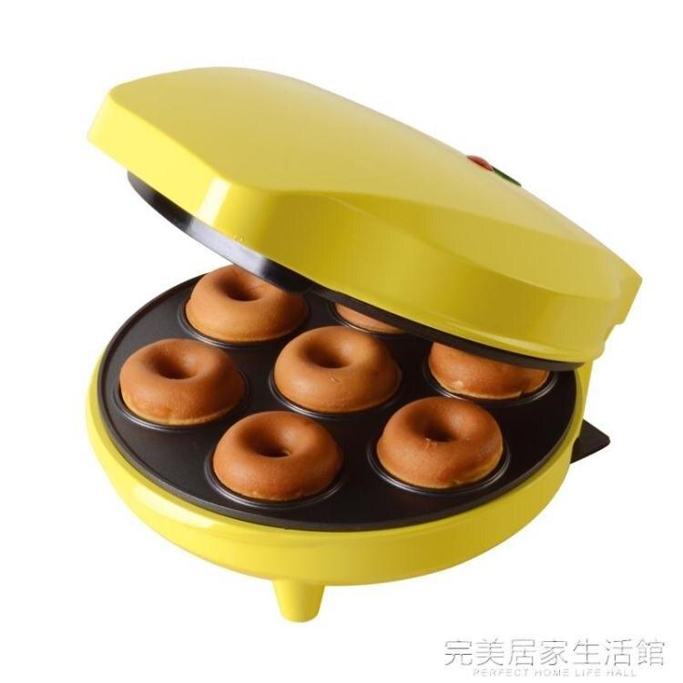 紅心兒童卡通家用全自動多功能甜甜圈早餐迷你烘焙小型烤蛋糕機 雙十二全館85折