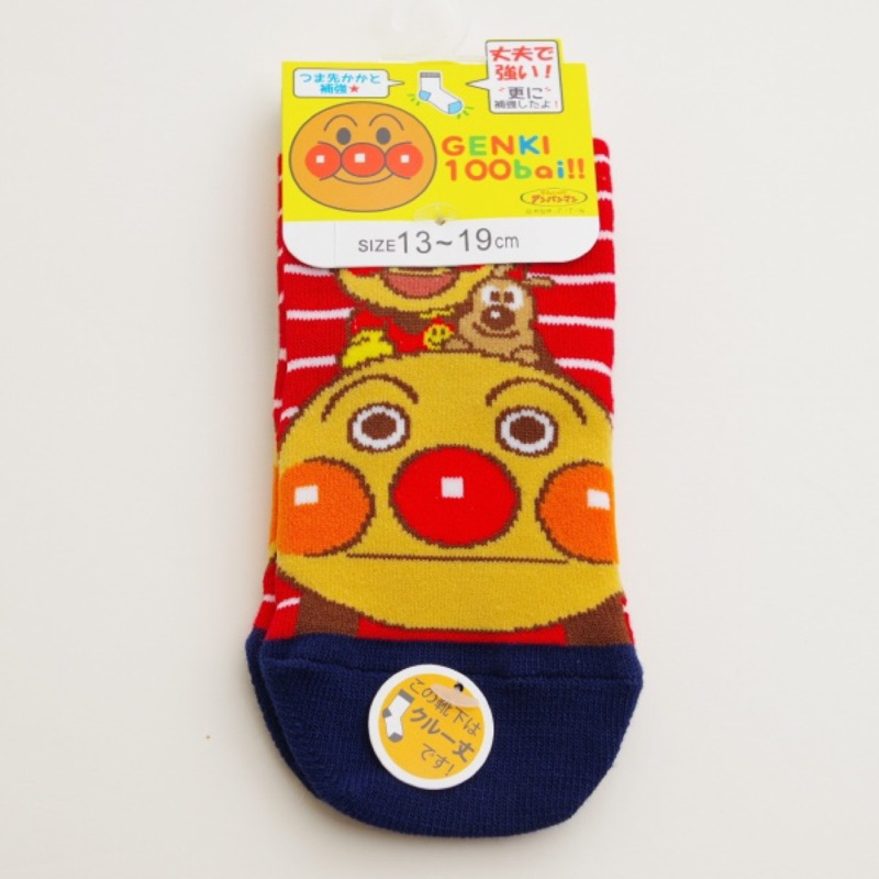 麵包超人2017年新款麵包號兒童襪(日本直送,正版商品)
