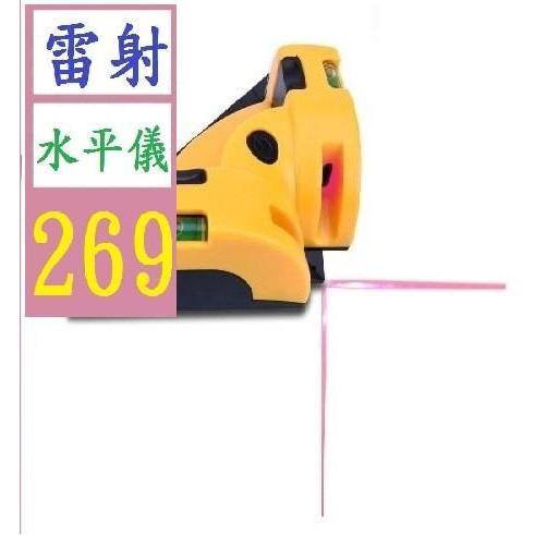 【三峽貓王的店】90度直角尺激光水平儀激光儀標線儀紅外線激光尺水平儀激光測距儀