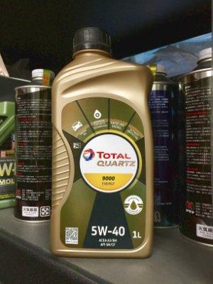 【油品味】TOTAL QUARTZ 5W40 9000 ENERGY A3/B4 汽車機油