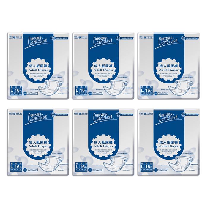 康乃馨 成人紙尿褲(基本型) L 16片*6(箱購)【德芳保健藥妝】此包裝已換藍色新包裝