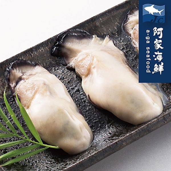 【阿家海鮮】【日本原裝】廣島牡蠣 (1kg±10%包)2L巨無霸 不可生食 牡蠣清肉 生蠔 顆顆飽滿