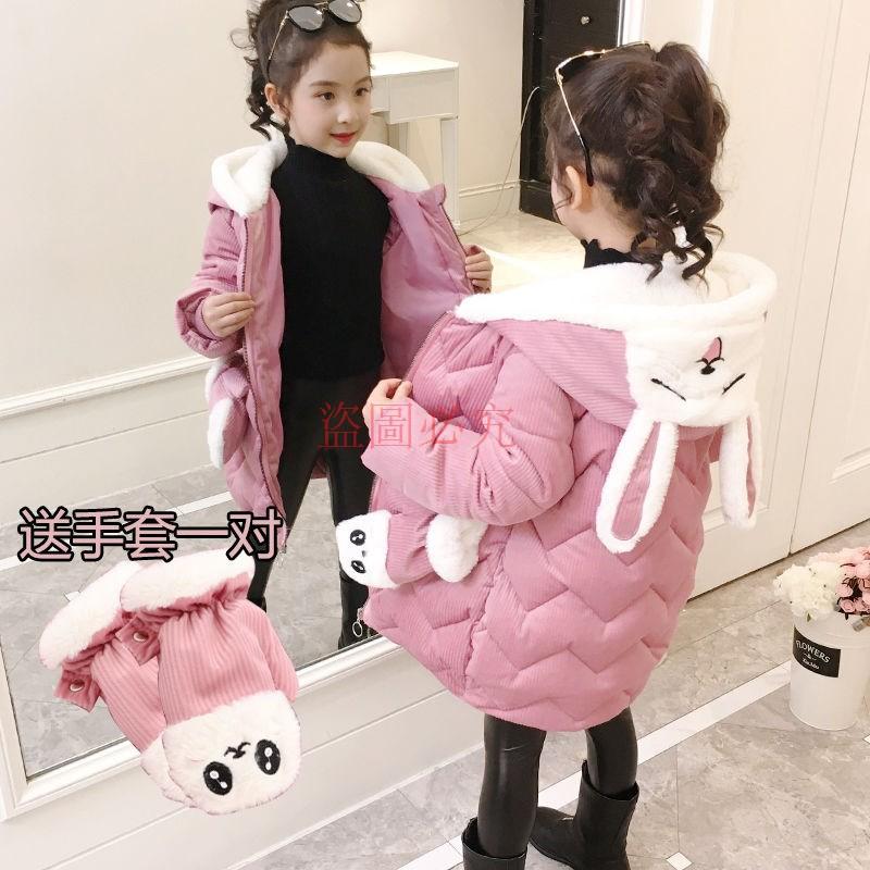 優質現貨小女孩棉服女童棉衣中大童2020新款兒童冬裝棉衣冬季學生加長外套