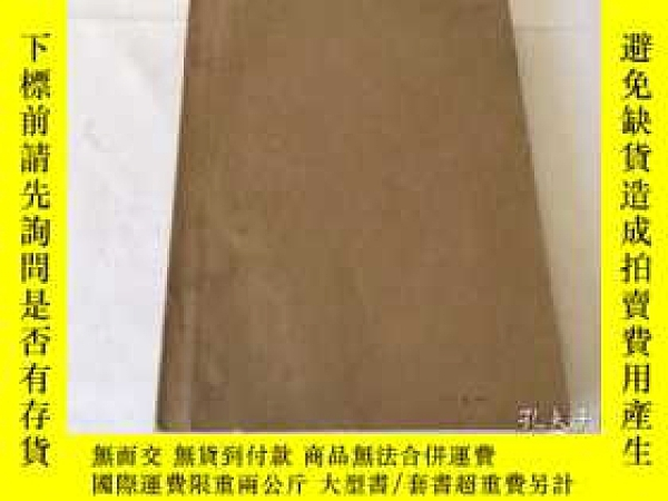 二手書博民逛書店罕見航空知識1958年創刊號-1959年第10期全合訂本+1960年4、5、6、7期。16冊合售Y8204