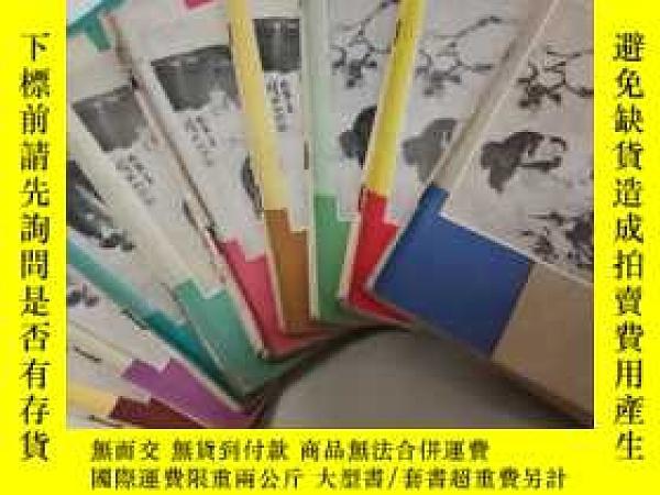 二手書博民逛書店罕見《圍棋》期刊1986年1--9期Y475558 出版1986