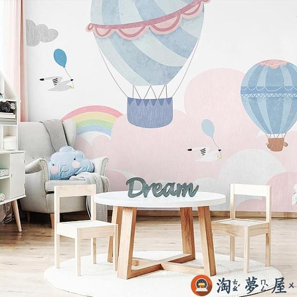 兒童房壁紙墻布臥室背景墻壁紙女孩公主房壁畫墻紙【淘夢屋】
