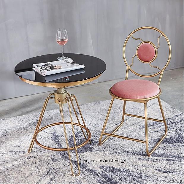 【北歐風情館】新款椅子北歐簡約餐椅陽臺小桌椅凳子小沙發休閑鐵藝臥室室外桌凳組合金色