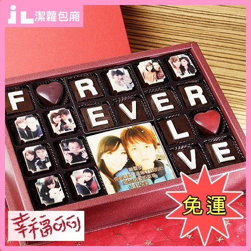 巧克力 FOREVER LOVE巧克力禮盒(圖片照片影像相片法式甜點心客製化甜點糕點情人節伴手禮)