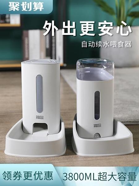 狗狗貓咪飲水機自動餵食器飲水器寵物喝水神器用品餵水流動不插電