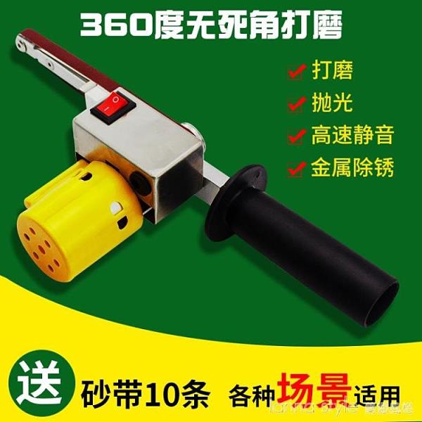 手持打磨砂帶機10mm無死角微型拋光機diy工具迷你角磨機木工 雙12狂歡購