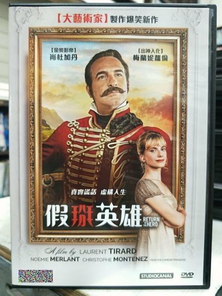 挖寶二手片-P02-256-正版DVD-電影【假掰英雄】尚杜加丹 梅蘭妮蘿倫(直購價)