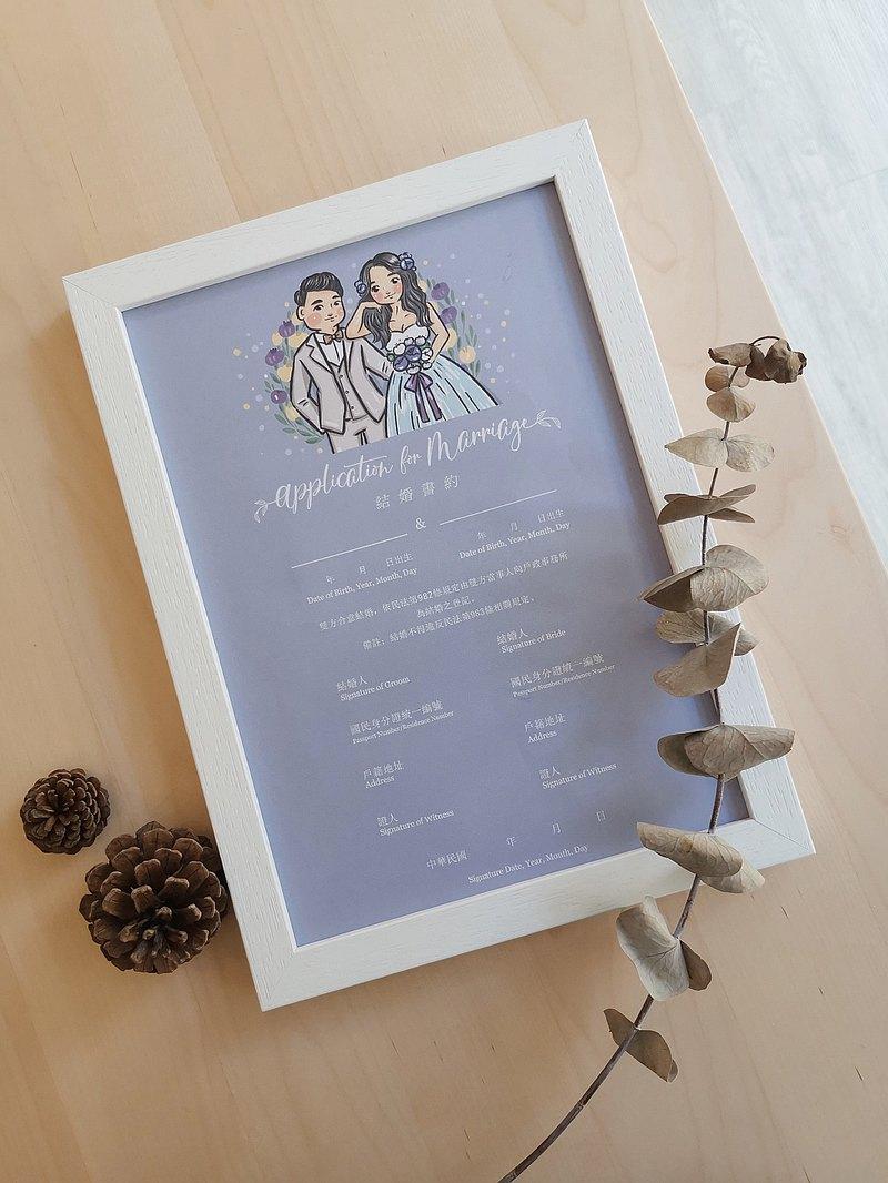 客製化結婚證書/客製化結婚書約/結婚書夾/似顏繪書約