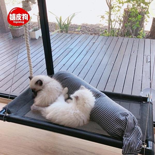 貓吊床吸盤式貓咪秋千窗戶掛式掛床夏季貓窩貓床窗台玻璃寵物用品貓窩 歐韓