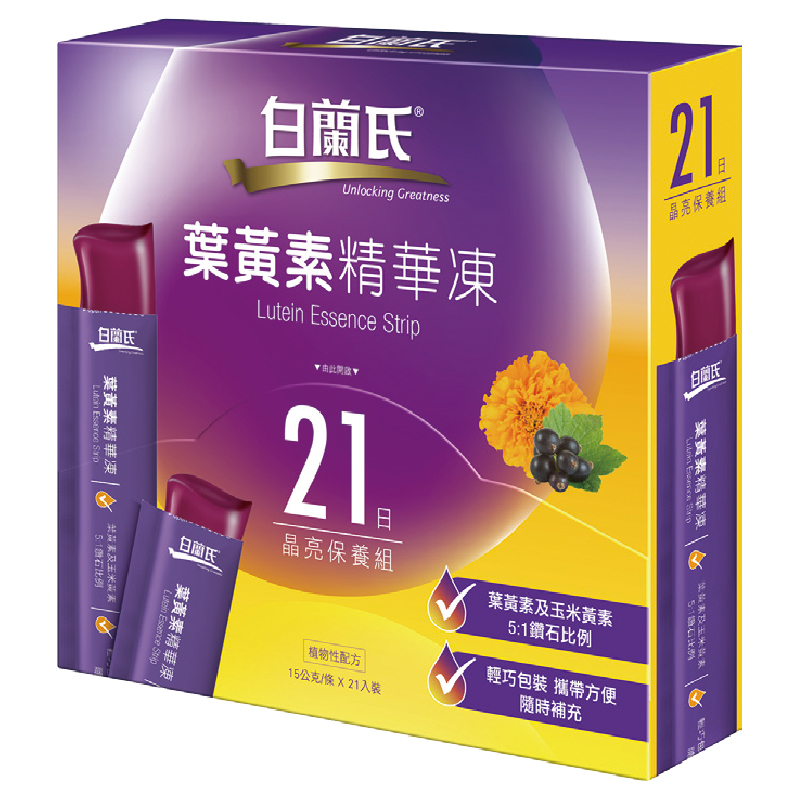 白蘭氏葉黃素精華凍15Gx21入
