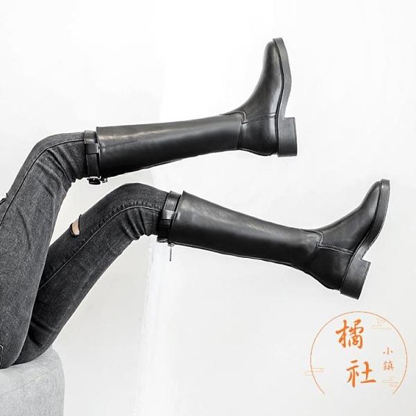 長筒靴女休閒百搭長靴氣質顯瘦馬丁靴不過膝騎士靴【橘社小鎮】